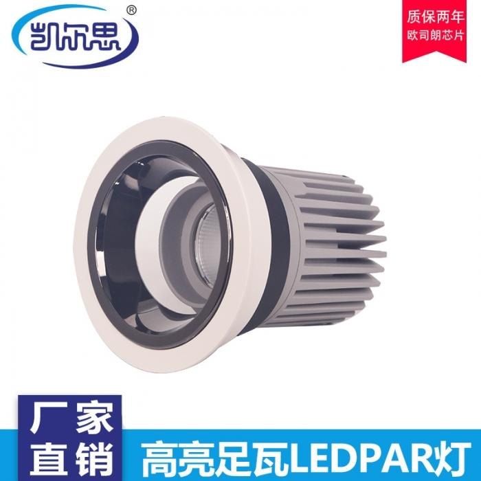 装修常用的照明方式一般分为三种