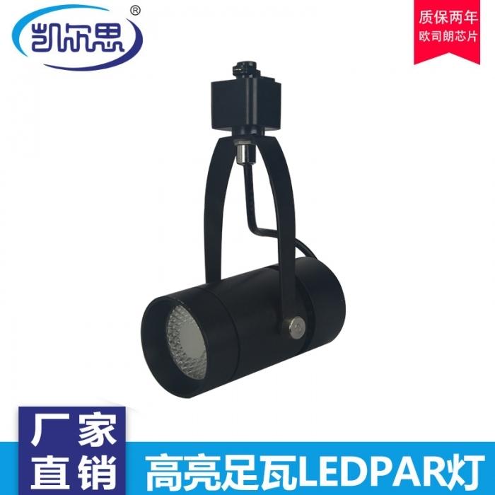 射灯主要用于需要强调或表现的地方