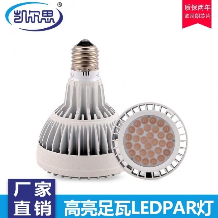 3C射灯在照明亮化中发挥了非常重要的作用