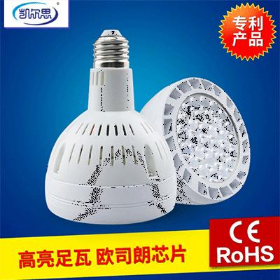 主要照明不仅可以使产品具有三维效果