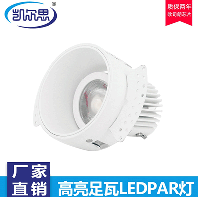 led轨道射灯能够依据必须调节照明视角