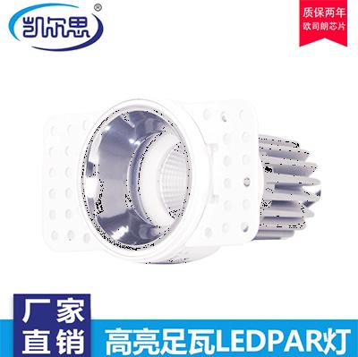 LED轨道射灯还可以做餐厅厨房的填补灯源