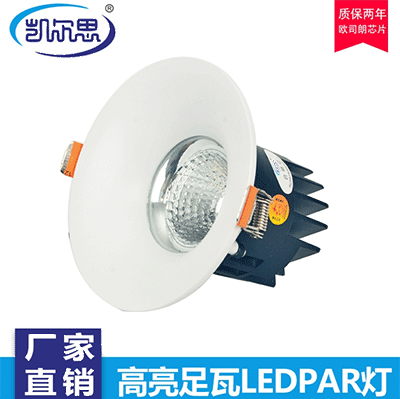 LED洗墙灯有外控和内部控制二种操纵方法