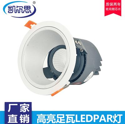 led轨道射灯便是一种应用led为发亮灯源体的轨道灯