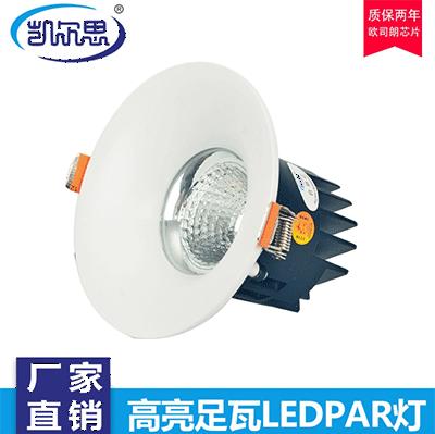 led轨道灯往往将它称之为滑轨灯